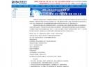 智睿企业网站管理系统V7.0.0 官方版
