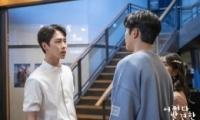 《偶然发现的一天》韩剧哈鲁为什么能回来?