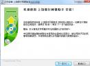 上饶银行网银助手V1.0 绿色版