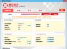 贵阳银行网银助手V1.0.0.2 官方版