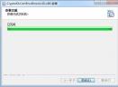贵阳银行网银数字证书V3.2.0.4 官方版