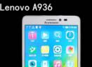 联想A936驱动V1.0.10 官方最新版