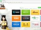 360浏览器V2014.6.0 正式版