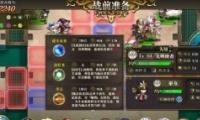 梦幻模拟战手游信仰的反击攻略