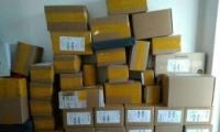 双11快递员每人每天送240件快递是怎么回事?