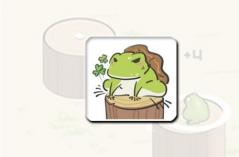 旅行青蛙跳一跳・游戏合集