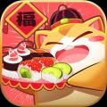�_心美食城 V1.2.0 安卓版