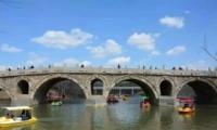 阳春桥面下沉一年是怎么回事 阳春桥面下沉一年是什么情况