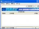 FileAnalysisV2.1 中文绿色免费版