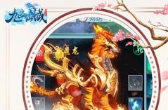 九幽仙域·游戏合集