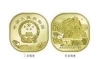2019泰山纪念币兑换时间及方法教程