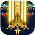 银河外星杀手 V1.0 苹果版