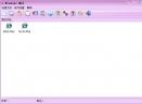 WinHelperV1.3.060 绿色中文免费版