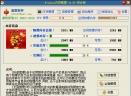 Windows内存整理(先进清理方式/多种模式供选择)V4.60绿色中文免费版