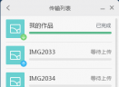 小米4误删照片恢复软件V1.0.26 免费版