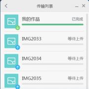 小米4误删照片恢复软件 V1.0.26 免费版