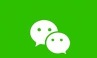 微信7.0.9新版更新内容介绍