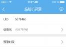 安加V1.0.5 安卓版