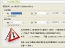 Yuz定时工具(定时关机/设定闹钟)V1.1中文绿色免费版