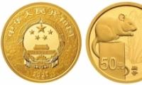 2020鼠年贺岁金银纪念币购买方法教程