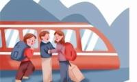 元旦火车票开售是怎么回事 元旦火车票开售是真的吗