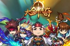 大剑传奇·游戏合集