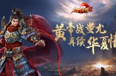 九州荣耀·游戏合集
