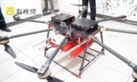 高校研发灭火无人机是怎么回事 高校研发灭火无人机是什么情况