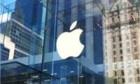苹果购买全球首批无碳铝是怎么回事?