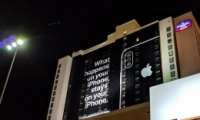 苹果重返CES是怎么回事 苹果重返CES是真的吗