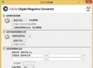 dng转换器(Adobe DNG Converter)V9.1 绿色版