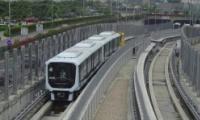 澳门轻轨正式开通是怎么回事 澳门轻轨正式开通是真的吗