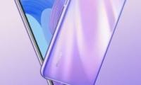 华为nova6se支持3.5毫米的耳机吗 华为nova6se有耳机孔吗