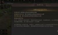 三国志战略版S2阵容强度排行榜