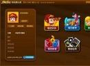 悟空识字V2.0.4.12 官方最新版