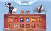 梦幻西游手游雪地寻宝活动玩法攻略