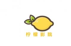 柠檬影院APP合集
