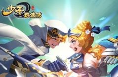 少年群侠传·游戏合集