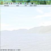 系统行为跟踪器 V0.9.1.2 绿色版
