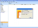效能工作任务管理V3.60 Build 352 简体中文绿色免费版