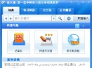 歌木斯阿语词典V2.1 简体中文绿色免费版
