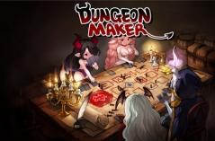 DungeonMaker・游戏合集