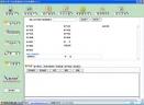 智方客户商务短信发送管理软件V3.8 免费版