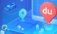 2020百度地图春节2亿红包活动玩法教程