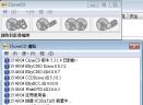 clonecd 破解版V5.3.1.4 最新版