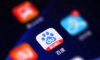 百度2020年好运中国年集卡玩法教程