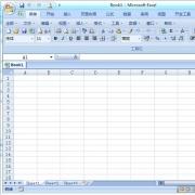 WPS Excel 2007 官方中文免费完整版