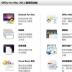 office for mac 2011 简体中文免费完整版电脑版