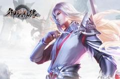 御剑仙缘·游戏合集