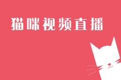 猫咪视频直播APP合集